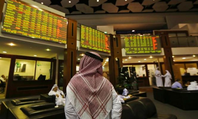 مكاسب النفط تُساهم بارتفاع البورصات الخليجية