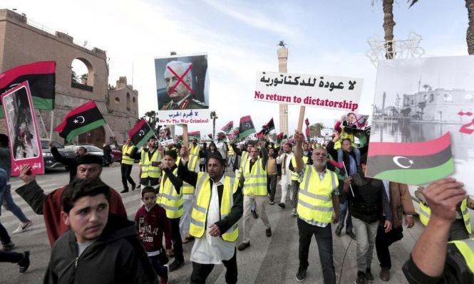 قوات حفتر تصعد بشن غارات على طرابلس الليبية