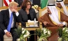 السعودية ملتزمة بقرار ترامب.. والعراق مستعد للمساهمة