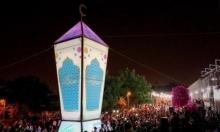 متى سيأتي رمضان 2019؟
