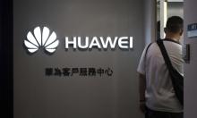 """رغم القيود الأميركيّة: ارتفاع إيرادات """"هواوي"""" الصينية 39%"""