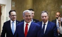 مطالب اليمين المتطرف: رفض الاعتراف بدولة فلسطينية وإخلاء مستوطنات