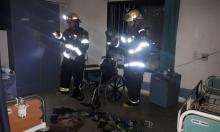 الرّينة: إصابة خطيرة لمُسن بحريق مستشفى الجليل