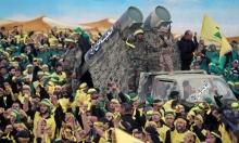واشنطن تعرض مكافآت مالية مقابل معلومات عن شبكات حزب الله المالية
