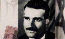إسرائيل تنفي حصول تقدم في البحث عن رفات إيلي كوهين