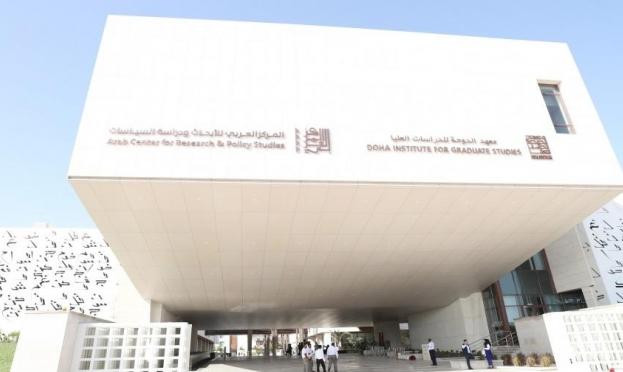 استعدادات في معهد الدوحة لتخرج الفوج الثالث