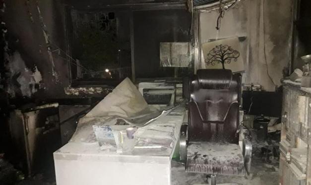 ساجور: حريق في المركز الجماهيري