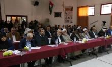 """""""حماس"""" تعمل على تشكيل هيئة وطنية عليا لمواجهة """"صفقة القرن"""""""
