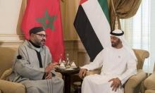 سفير الإمارات يغادر المغرب بطلب من أبو ظبي