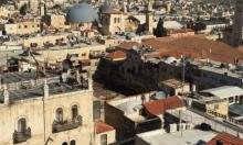 القدس: الاحتلال يرمم بركة البطرك ويزعم تعاونا فلسطينيا