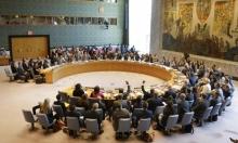 """""""6 دول عربية استخدمت العنف الجنسي كأداة في الصراعات المسلحة"""""""