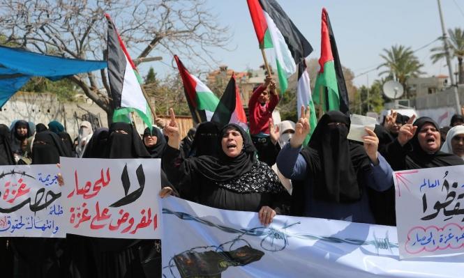 لا للحصار المفروض على غزة