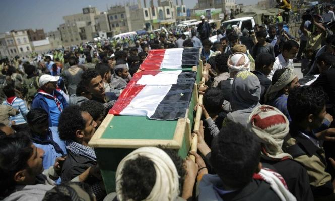 الأمم المتحدة: أكثر من 250 ألفا قضوا في الحرب اليمنية