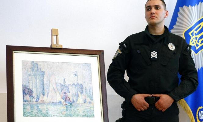 أوكرانيا: استعادة لوحة مسروقة للرسام الفرنسي بول سينياك