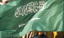 33 شيعيا من بين 37 أعدمتهم السعودية