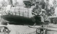 ضابط إسرائيلي: معركة السلطان يعقوب قصة فشل وتقاعس
