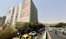 إيران: دعوات داخلية للتعامل بشفافية مع العقوبات الأميركية الجديدة