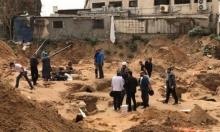 يافا: الهيئة الإسلامية توجه رسالة للأردن بشأن مقبرة الإسعاف