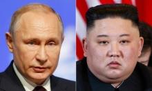 زعيم كوريا الشمالية يصل روسيا لعقد قمة مع بوتين