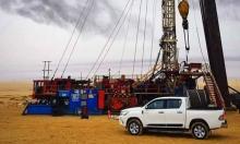 الجزائر: شبهات بتورط وزير الطاقة الأسبق بقضايا فساد