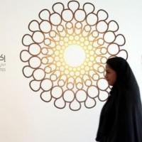 """إسرائيل تشارك رسميًا بمعرض """"إكسبو 2020"""" في دبي"""