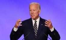 جو بايدن يعلن ترشحه للرئاسة الأميركية