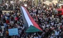 مظاهرة بالخرطوم تندد بتدخل السيسي بالشأن السوداني