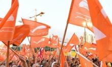 """لبنان: منع استعمال كلمة """"التيار"""" ومعاقبة المخالف تثير السخرية"""