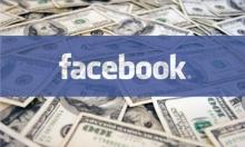 """فضيحة كامبريدج أناليتيكا تلاحق """"فيسبوك"""": غرامة بالمليارات"""