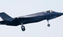 """سرب طائرات """"إف 35"""" إسرائيلي جديد"""