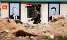 """""""بطاقة جديدة"""": خطة إسرائيلية لاستهداف القوات الإيرانية في سورية"""