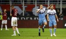 كأس إيطاليا: لاتسيو يجرد ميلان ويتأهل للنهائي