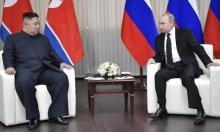 """بوتين: كوريا الشمالية بحاجة لـ""""ضمانات أمنية"""" لنزع السلاح النووي"""