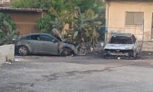 إحراق سيارتين في باقة الغربية