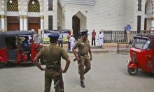 """السلطات السريلانكية تبحث عن 140 شخصا على صلة بـ""""داعش"""""""