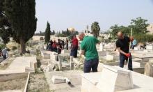 معسكر القدس أولا العاشر غدا