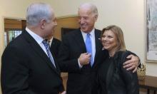 ارتياح إسرائيلي لترشّح بايدن... وخشية من إعادته الاتفاق النووي