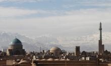 """إيران: """"نستنكر دعم الإمارات والبحرين والسعودية للعقوبات علينا"""""""
