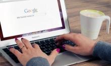 """""""جوجل"""" تطور آلية البحث عن عمل"""