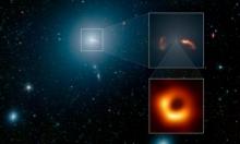 تعرّفوا إلى المجرة التي يقع بها الثقب الأسود