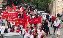 اختتام مسيرة الأول من أيار في الناصرة