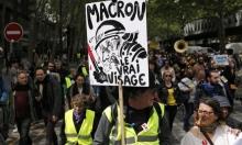 """باريس: الأمن يعتدي على متظاهري """"السترات الصفراء"""" مجددًا"""