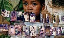 وثائق جديدة تؤكد تورط إسرائيل في الإبادة الجماعية في رواندا