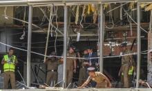 سريلانكا: مقتل 15 شخصا في مداهمة مخبأ لتنظيم الدولة الإسلامية
