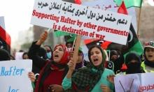 ليبيا: الآلاف ينددون بحفتر وماكرون والسيسي وسلمان بن عبد العزيز