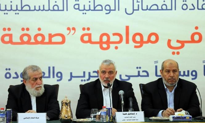 هنية يعرب عن استعداده للقاء عباس في غزة أو مصر