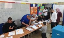 تحليل: نتائج انتخابات الكنيست في المجتمع الفلسطيني