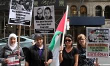 منصات خدمات التمويل أميركية تُحارب منظمات حقوقية فلسطينية
