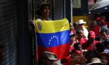 الحظر الأميركي على نفط فنزويلا يدخل حيز التنفيذ