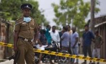 """سريلانكا: """"مقتل وتوقيف معظم المرتبطين بهجمات الفصح"""""""